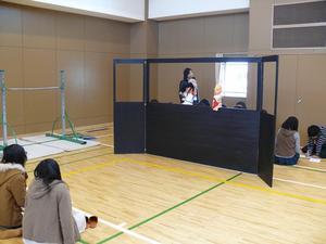 1.31人形劇.jpg
