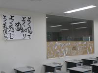 大高クラス.JPG